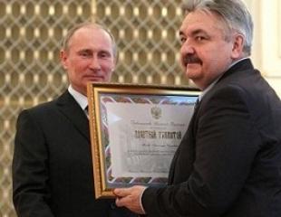 Поздравляем Президента «АСПОР»